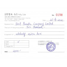 """First Beaute participates in """" Holy Cafe - Cheung Sha Wan free meal distribution to elder """""""