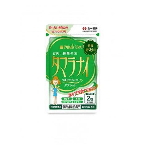 Goitsu Magic Box oil block Pills